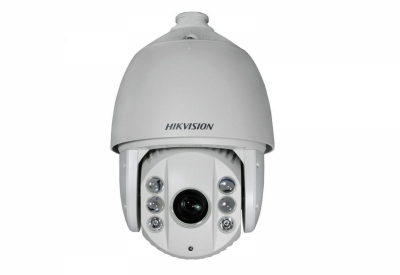 Camera IP PTZ ngoài trời 2MP DS-2DE7225IW-AE Hikvision.