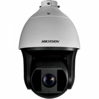 Camera IP PTZ ngoài trời 2MP DS-2DF8223I-AEL Hikvision.