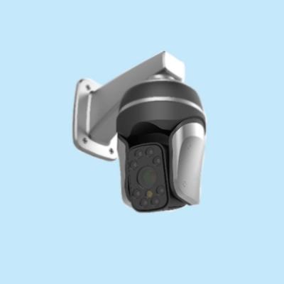 Camera PTZ IP Speed Dome Sambo SPH200IR.