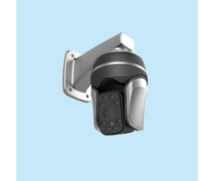 Camera PTZ IP Speed Dome Sambo SPH200IR.